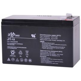 Akumulator żelowy 12V 7,5Ah MaxPower