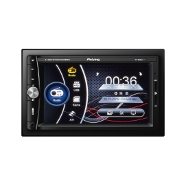 Radio samochodowe PEIYING Exclusive PY9908.2
